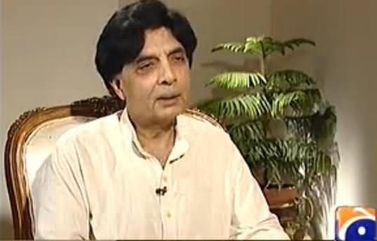 Capital Talk – 18th June 2013 (Exclusive Interview With Chaudhry Nisar Ali Khan..)