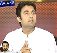 Capital Talk - 1st June 2013 (New Faces in National Assembly)