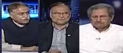 Capital Talk (2020 Mein Election Kaise Ho Sakte Hain?) - 2nd September 2019