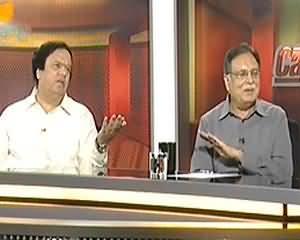 Capital Talk - 25th July 2013 (Kya PTI Aur PPP Ka Ithihaad Ho Sakta Hai...?)