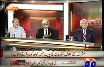 Capital Talk - 25th June 2013 (Pakistan Biggest Problem Loadshedding, Terrorism Or Pervez Musharraf)