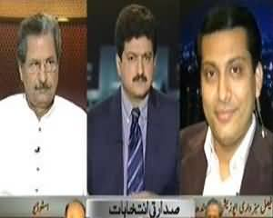 Capital Talk – 30th July 2013 (MQM Ne PMLN ki Himayat Kyun Ki..?)