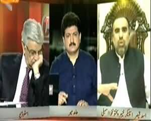 Capital Talk - 31st July 2013 (Ramadan Main Loadshedding Na Karne Ka Wada Pora Nahi Huwa)