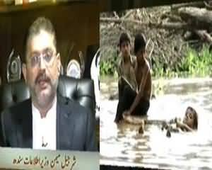 Capital Talk - 5th August 2013 (Rain Disasters, Are Higher Authority Aware Of It..??)