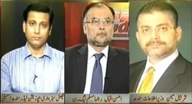 Capital Talk - 6th June 2013 (Karachi Main Strike Ka Faida Kise Aur Nuksaan Kise Hua)