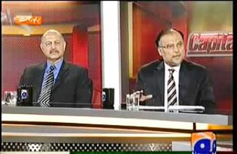 Capital Talk - 9th July 2013 (Kya China Ke Pass Pakistan Ke Masle Loadshedding Ka Hal Hai?)