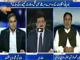 Capital Talk (Abid Sher Ali's Political Future At Risk) - 3rd November 2015