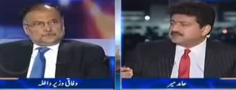 Capital Talk (Ahsan Iqbal Exclusive Interview) - 13th September 2017