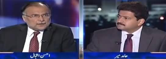 Capital Talk (Ahsan Iqbal Exclusive Interview) - 17 October 2017
