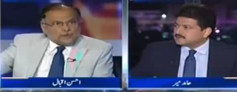 Capital Talk (Ahsan Iqbal Exclusive Interview) - 3rd October 2017