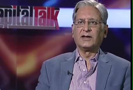 Capital Talk (Aitzaz Ahsan Exclusive Interview) – 23rd March 2016