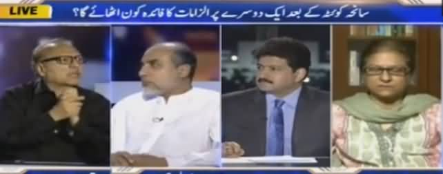 Capital Talk (Allegations on Each Other After Quetta Incident) - 9th August 2016