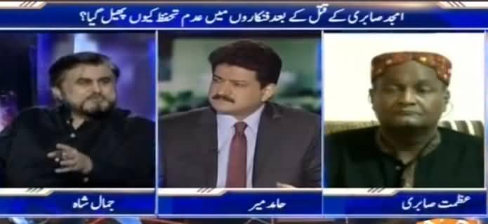 Capital Talk (Artists Feeling Insecure After Amjad Sabri's Killing) - 30th June 2016