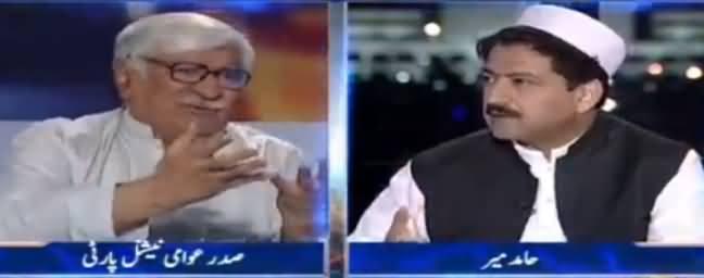 Capital Talk (Asfandyar Wali Exclusive Interview) - 28th February 2017