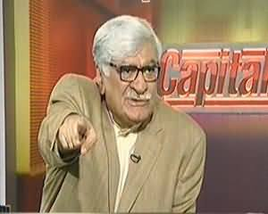 Capital Talk (Asfandyar Wali Khan Exclusive Interview) – 15th January 2014