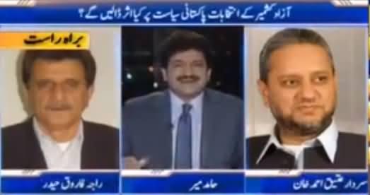 Capital Talk (Azad Kashmir Elections) - 21st July 2016