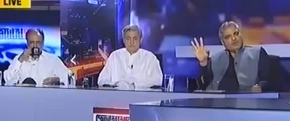 Capital Talk (Azad Kashmir Mein Elections) - 20th July 2016