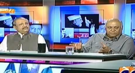 Capital Talk (Azadi & Inqilab March Special Transmission) – 29th August 2014