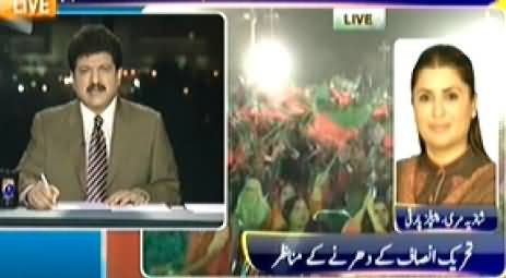 Capital Talk (Azadi & Inqilab March Special Transmission) 8PM to 9PM – 28th August 2014