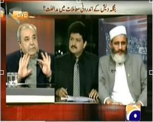 Capital Talk (Bangladesh Ke Androni Muamlaat Mein Mudakhilat) - 17th December 2013