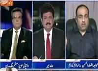 Capital Talk (Banned Organizations in LB Poll, NAP Failed) – 17th November 2015