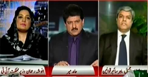 Capital Talk (Beware! Your Computer & Mobile Not Safe) – 17th March 2015