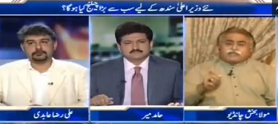 Capital Talk (Biggest Challenge For New CM Sindh) - 26th July 2016