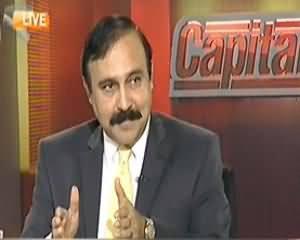 Capital Talk (Bijli, Petrol Sasta Na Hosaka) – 15th October 2013