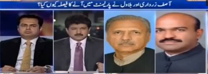 Capital Talk (Bilawal Aur Zardari Ka Parliament Aane Ka Faisla) - 27th December 2016