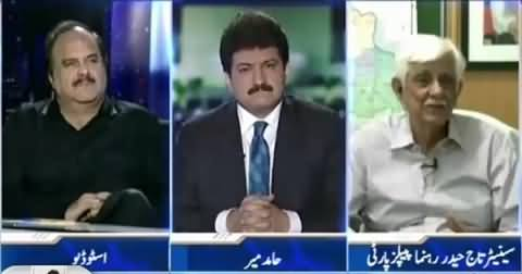 Capital Talk (Bilawal Ka PMLN Ki Eint Se Eint Bajane Ka Elan) – 8th September 2015