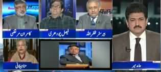 Capital Talk (Can Govt File Appeal of Musharraf) - 18th December 2019