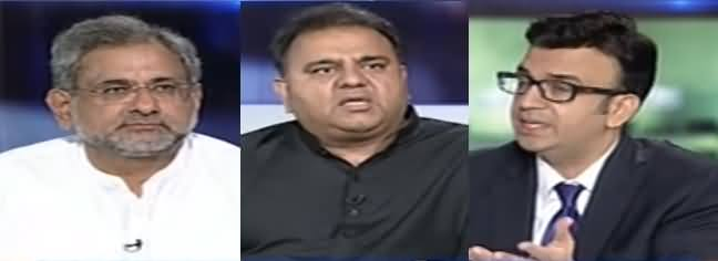 Capital Talk (Can Opposition & Govt Unite on National Issues) - 6th July 2021
