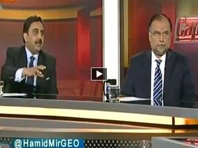 Capital Talk (Can Pakistan Be A Atomic Supplier or Not?) – 25th March 2014