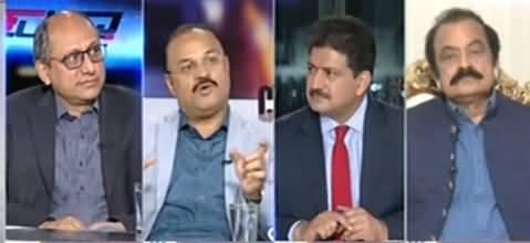 Capital Talk (Chairman Senate Election: PMLN's Allegations) - 11th March 2021