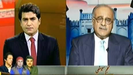 Capital Talk (Changes in PCB, What is Real Story) - 19th May 2014