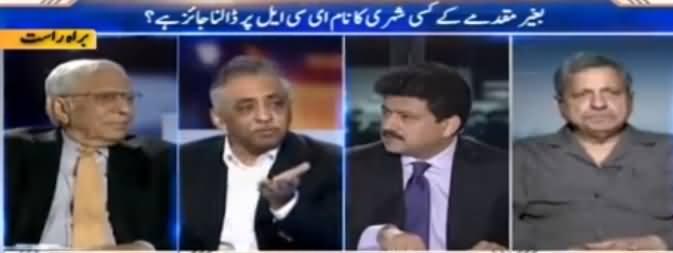 Capital Talk (Cyril Almeida Ka Naam ECL Par Kyun?) - 13th October 2016