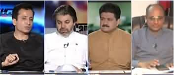 Capital Talk (Dangerous Decision of Govt About Lockdown) - 7th May 2020