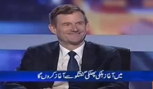 Capital Talk (David Hale US Ambassador to Pakistan) - 28th July 206