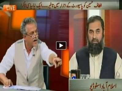 Capital talk (Delay in the Passport of Altaf Hussain) - 13th May 2014