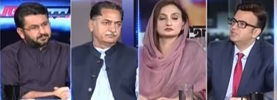 Capital Talk (DG ISI Appointment Issue) - 12th September 2021