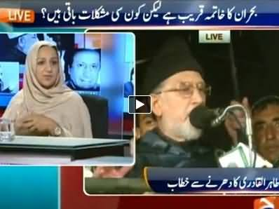 Capital Talk (Dharna and Long March Special Transmission) - 4th September 2014