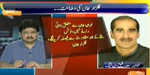 Capital Talk (Dharna Special Transmission) 7PM To 8PM - 31st August 2014