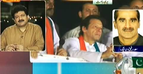 Capital Talk (Dharna Special Transmission) 8PM To 9PM – 29th August 2014