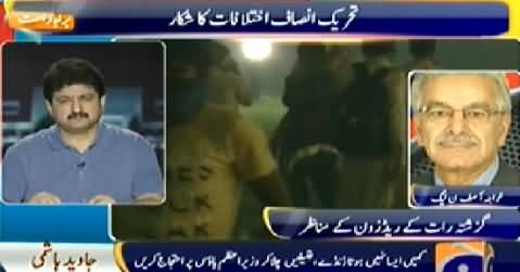 Capital Talk (Dharna Special Transmission) 8PM To 9PM - 31st August 2014