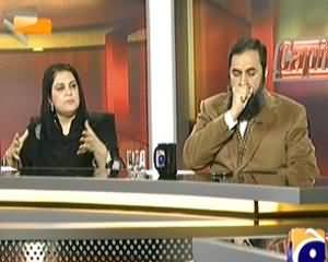Capital talk (Dialogue: Kaun Kis Ko Dhoka De Raha Hai?) - 13th February 2014