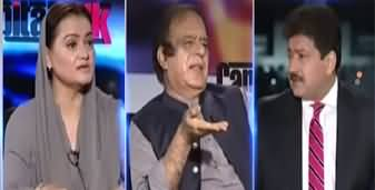 Capital Talk (Differences Among Opposition) - 30th July 2020