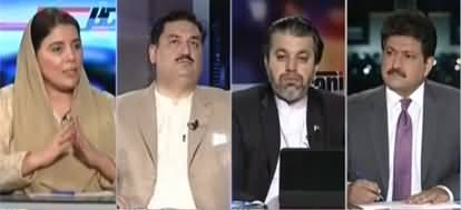 Capital Talk (Differences Between JUIF, PPP & PMLN) - 10th August 2020