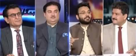 Capital Talk (Differences Between PPP And PMLN) - 27th May 2021