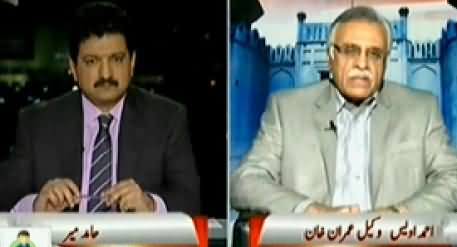 Capital Talk (Discussion on Important Events of 2014) – 31st December 2014