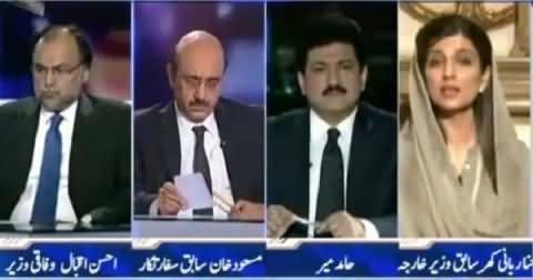 Capital Talk (Does Daish Exist in Pakistan) – 13th November 2015